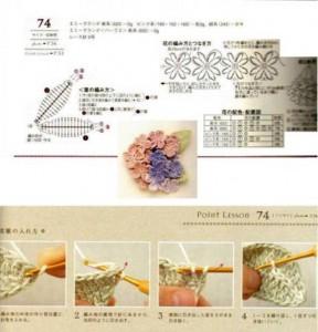 crochet-flower-patterns-diagrams-craft-craft-6tsvetyi-kryuchkom-6-288x300